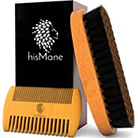 Beard & Mustache Brush and Comb Kit - 100% Boar Bristle Beard Brush & Wooden Grooming Comb - Facial Hair Care Gift Set for Men - For Applying Beard Oil & Wax for Styling, Growth & Maintenance - hisMane