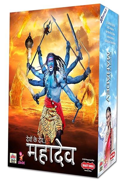 Amazon in: Buy Devon Ke Dev Mahadev DVD, Blu-ray Online at