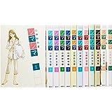 シマシマ 全12巻完結セット (モーニングKC)
