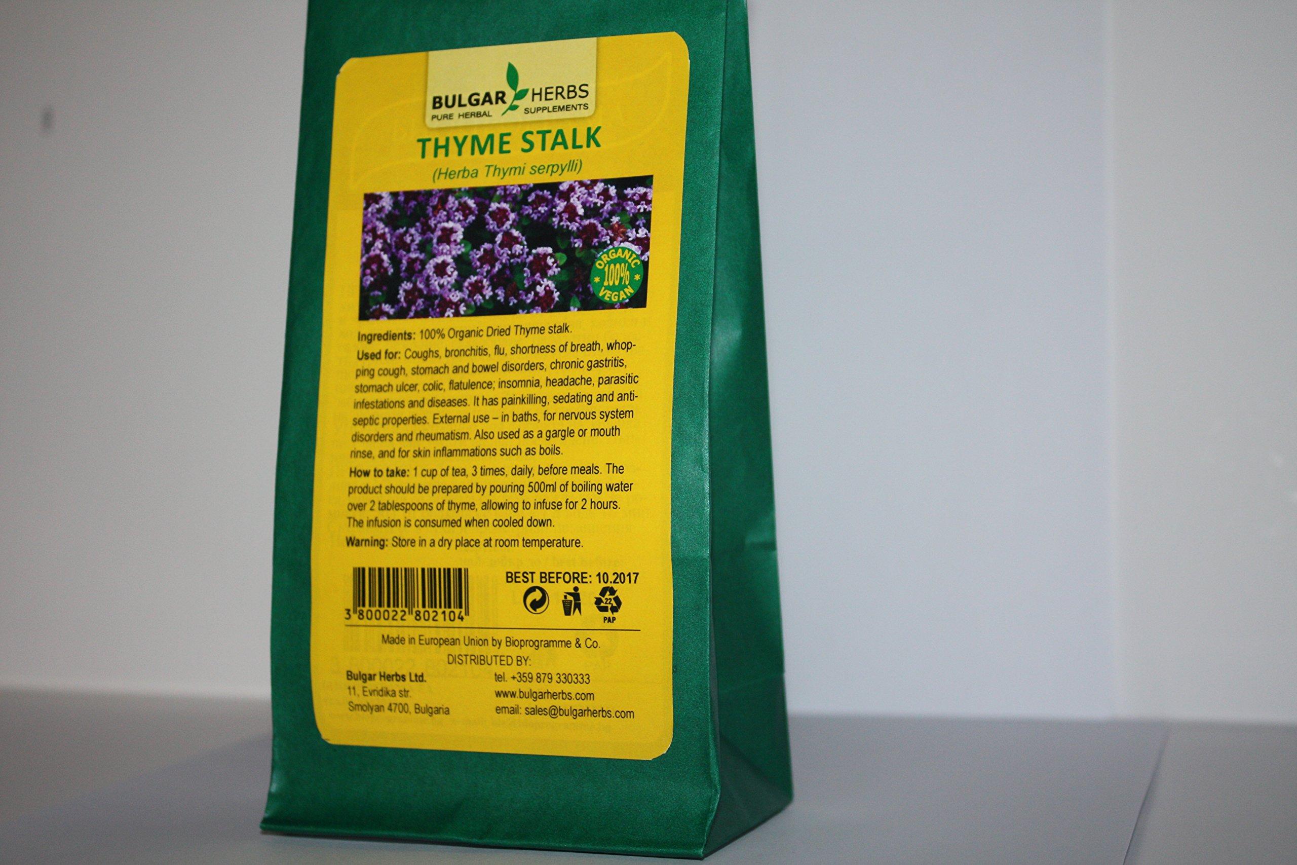 Organic Dried Thyme Stalk (Herba Thymi Serpylli) 2.5 Oz.