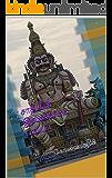 சாதிகள்  இல்லையடி பாப்பா: கோவை ஆவி (Tamil Edition)
