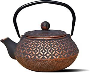 Old Dutch International Black/Copper Cast Iron Amai Teapot, 24 Oz AMAI-23 OZ, 23 oz