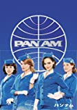 [DVD]PAN AM/パンナム DVD-BOX