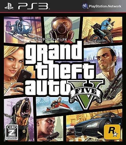 Amazon com: Grand Theft Auto V - PlayStation 3: Video Games