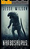 Narbosaurus