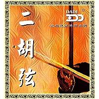 Dadi accesorios ER-HU Erhu cuerdas