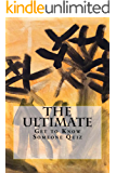 The Ultimate Get to Know Someone Quiz (Coffee Table Philosophy Book 12)