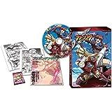 フリージング Vol.1 [DVD]