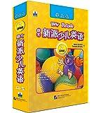 新东方•朗文新派少儿英语2:基础级(学生包)(附光盘+磁带)