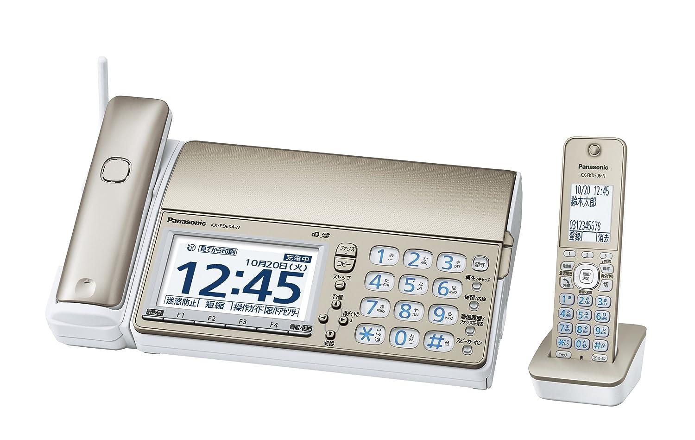 パナソニック デジタルコードレスFAX 子機1台付き 迷惑電話対策機能搭載 シャンパンゴールド KX-PD604DL-N + ホームネットワークシステム 開閉センサー(1個入り) KX-HJS100-W セット B072HHVHRT 子機1台付き|シャンパンゴールド|FAX本体+開閉センサー シャンパンゴールド 子機1台付き
