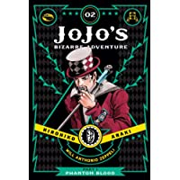 JOJOS BIZARRE ADV PHANTOM BLOOD HC VOL 02