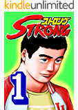 STRONG 1
