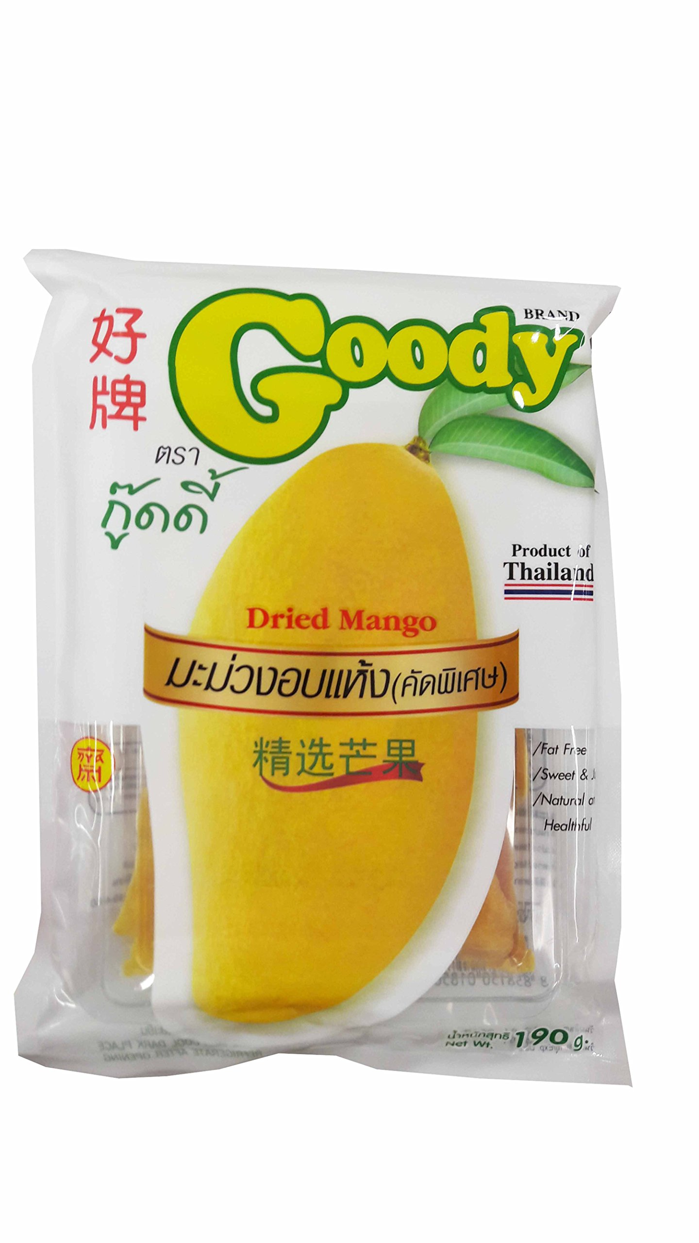 2 Packs of Dried Mango, Made From Real Mango, Delicious Fruit Snack From Goody Brand. Fat free, Sweet & Juicy, Natural and Healthful. (190 g/ pack)