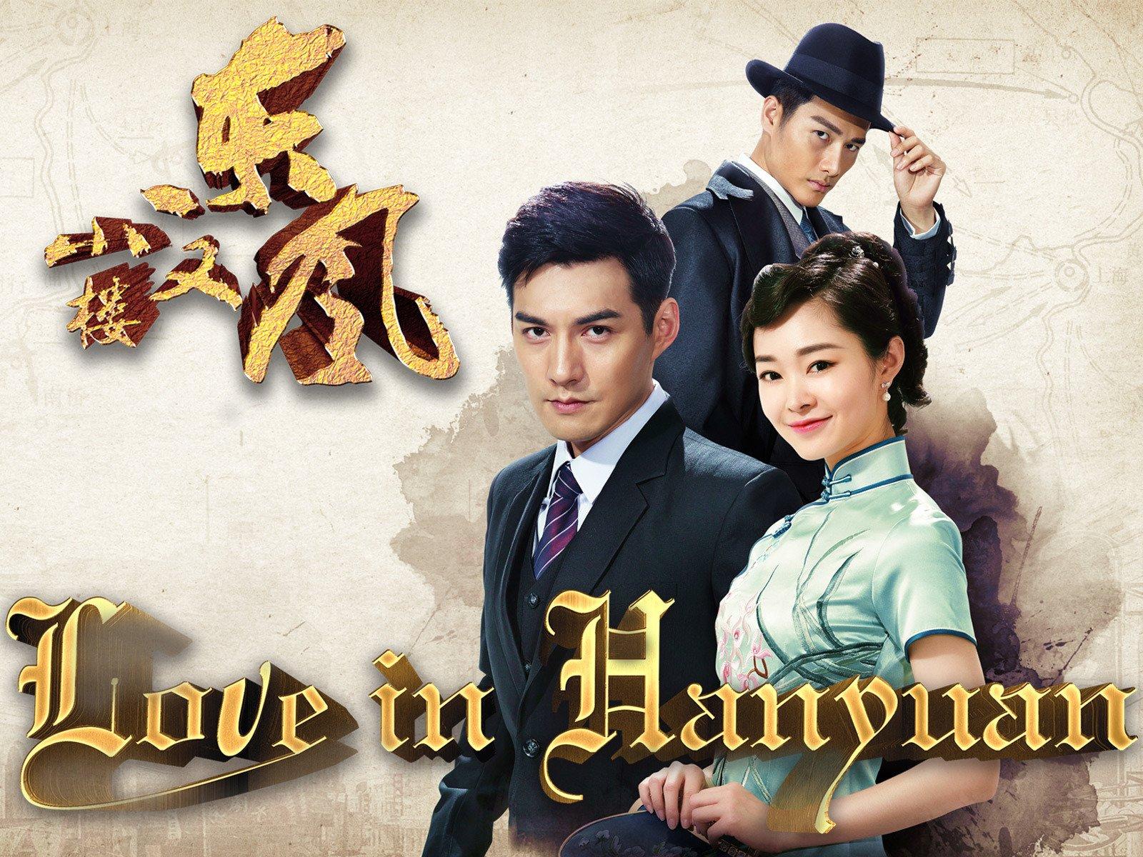 Amazon com: Watch Love In Han Yuan | Prime Video