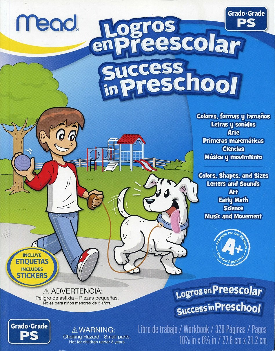 Mead - Success in Preschool - Grade PS - English & Spanish - 320 Page Workbook