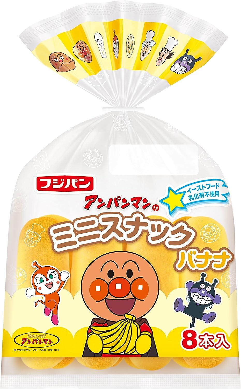 Amazon.co.jp: [到着日+1日 賞味・消費期限保証] アンパンマンのミニスナックバナナ 8本: 食品・飲料・お酒
