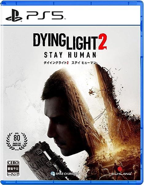 ダイイングライト2 ステイ ヒューマン【早期購入特典】DLCコード3種セット(外付け)