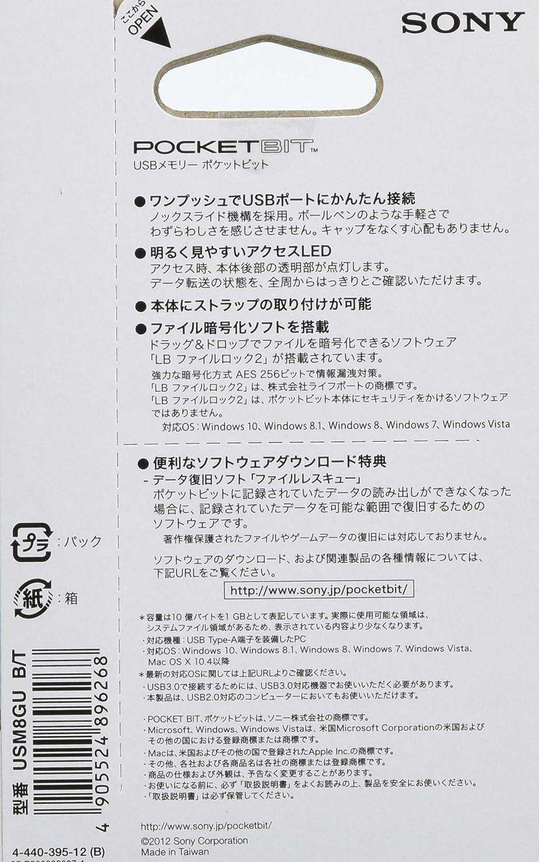 Sony USB3.0 memory pocket bit TERNS Japan Import USM8GU B 8GB ? Black