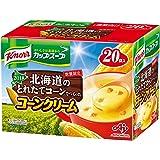 【数量限定】クノール カップスープ 北海道のとれたてコーンでつくったコーンクリーム