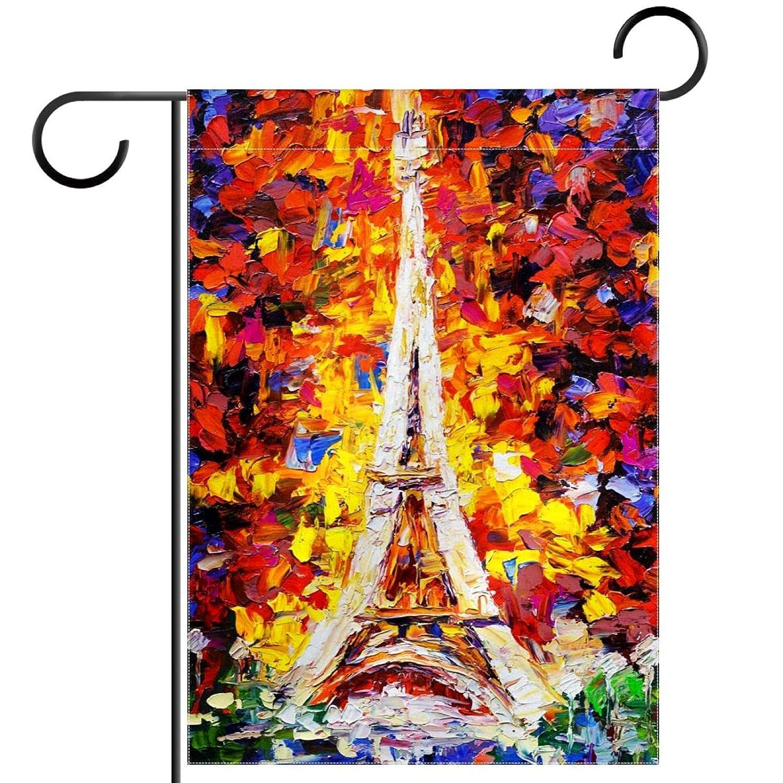 Eiffel Tower Paris Garden Flag, Double Sided Garden Outdoor Yard Flags for Summer Decor 28x40 Inch