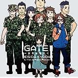 岸田教団&THE 明星ロケッツ / 「GATE II ~世界を超えて~」<通常盤>