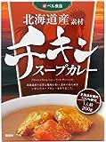 北海道産素材のチキンスープカレー 200g