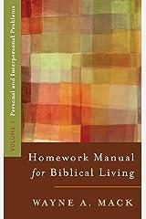 A Homework Manual for Biblical Living: Personal and Interpersonal Problems (Homework Manual for Biblical Living, Volume 1) Paperback
