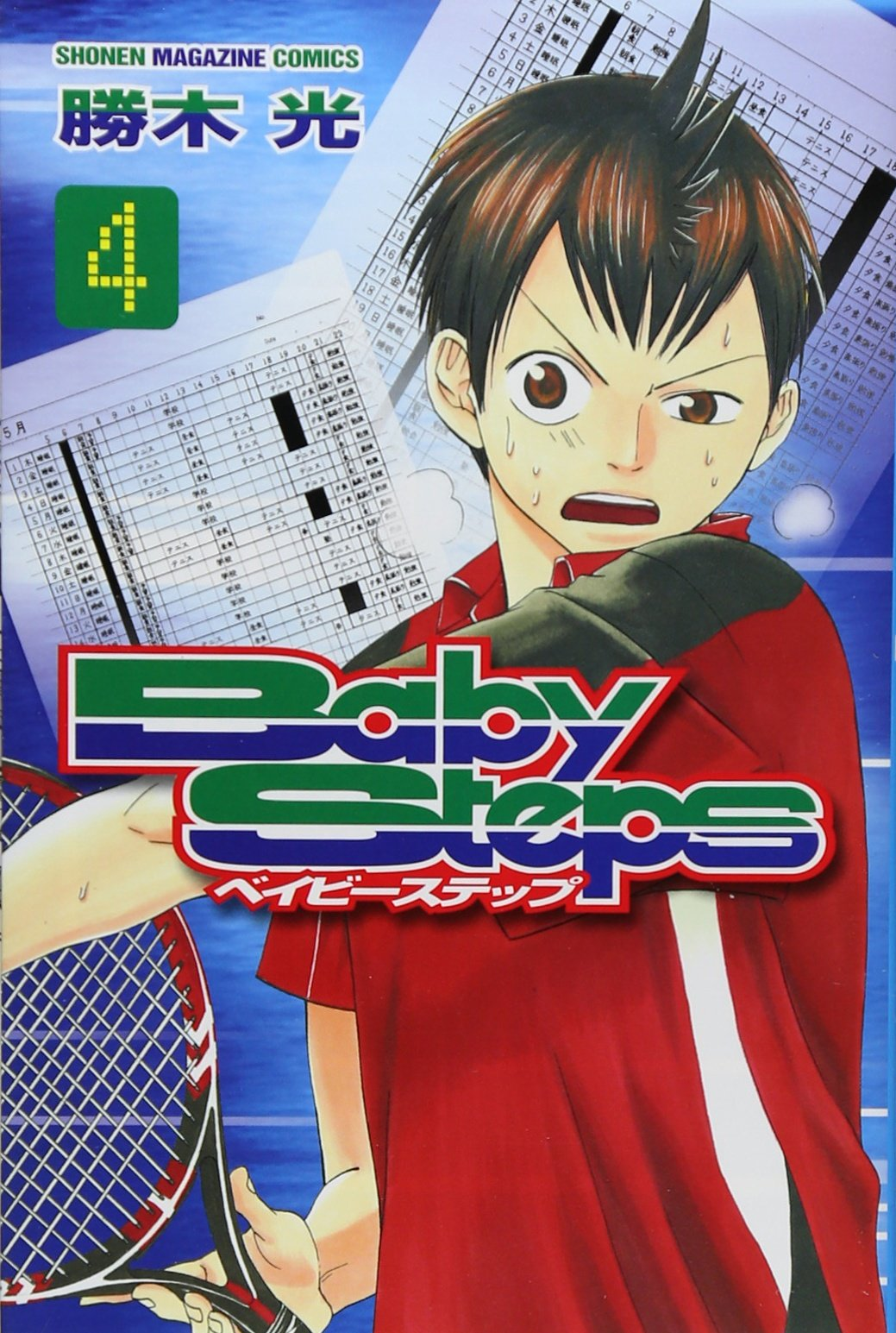 Read Online Baby Steps [Japanese Comic] [In Japanese] Vol.4 pdf