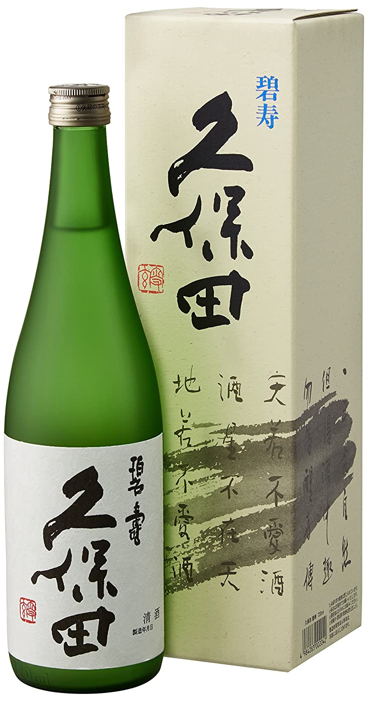 コンピューターを使用するピッチャー複数日本酒 水芭蕉 純米大吟醸(群馬県産地酒)720ml