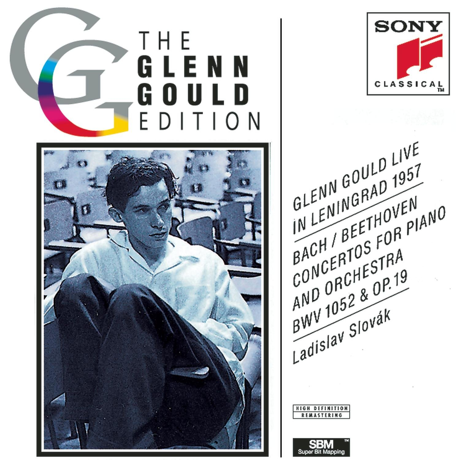 Glenn Gould Live in Leningrad 1957 by Sony Music