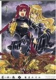 兎の角 3巻<兎の角> (HARTA COMIX)