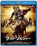 ラスト・ソルジャー スペシャル・プライス [Blu-ray]