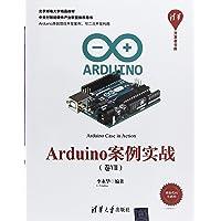 Arduino案例实战(卷Ⅶ)
