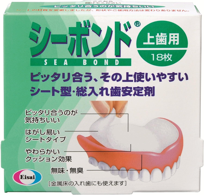 入れ歯 安定 剤 使い方