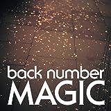 【早期購入特典あり】MAGIC(通常盤)【特典:ステッカーシート付】