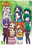 ぷちます!  ‐ プチ・アイドルマスター ‐ Vol.3 [DVD]