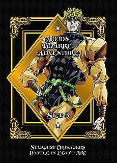 Amazon com: JoJo's Bizarre Adventure Set 2: Stardust