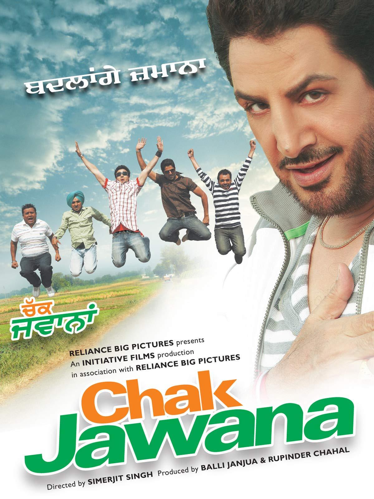 Chak Jawana on Amazon Prime Video UK