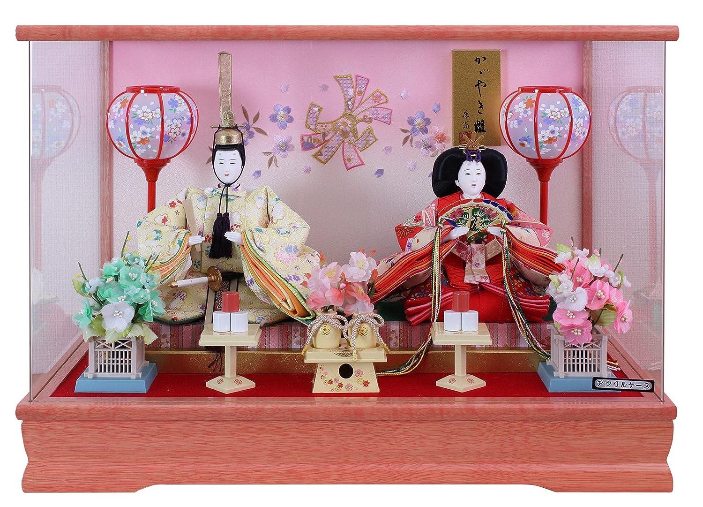 雛人形 ケース飾り ひな人形 ピンク塗パノラマアクリルケース親王飾り W53×D31×H37.5cm2523   B01N0OJAXH