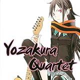 Yozakura Quartet (Issues) (21 Book Series)