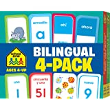 School Zone - Bilingual Spanish/English Flash Cards 4-Pack - Ages 4+, Preschool to Kindergarten, ESL, Language Immersion, ABCs, Sight Words, and More (Flash Card 4-pk) (English and Spanish Edition)