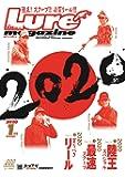 Lure magazine[ルアーマガジン]2020年1月号[雑誌]