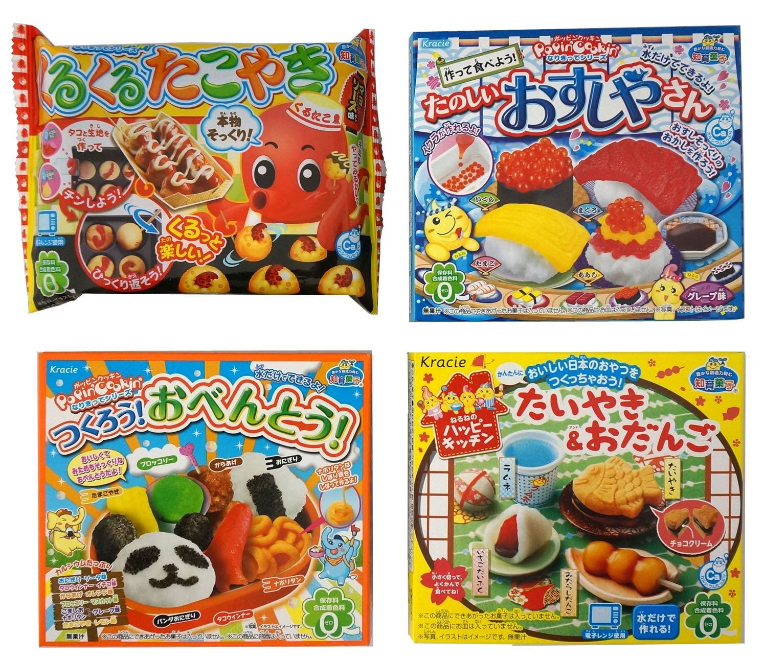 Assortment of 4 Kracie Popin Cookin & Happy Kitchen Kits ''NT6000248'' 4 Packs of DIY Candy Kit Ninjapo Package