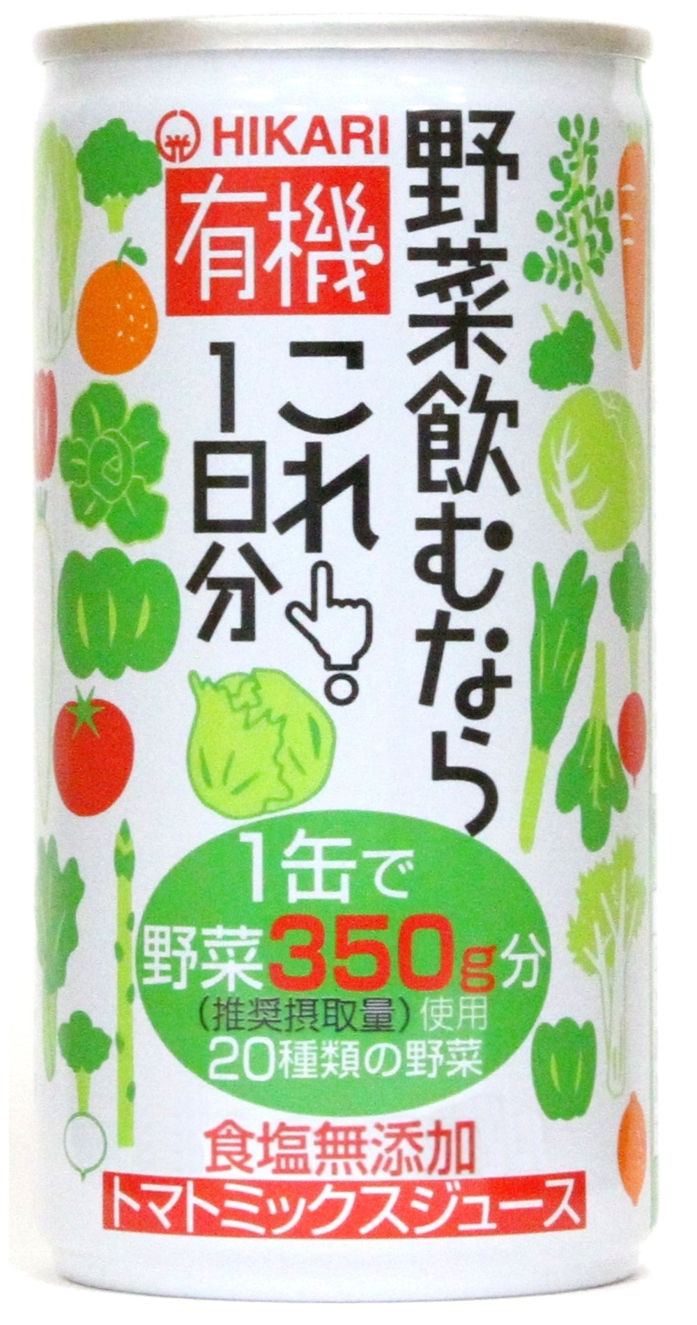 This if drink light food organic vegetables! One day 190g ~ 30 this