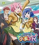 「ナースウィッチ小麦ちゃんR」Vol.5 [Blu-ray]