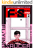 F・S 分冊版2