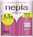ネピア ロング トイレットロール 8ロール ダブル 桜 (2枚重ね 45m巻) 桜の香り(桜色)