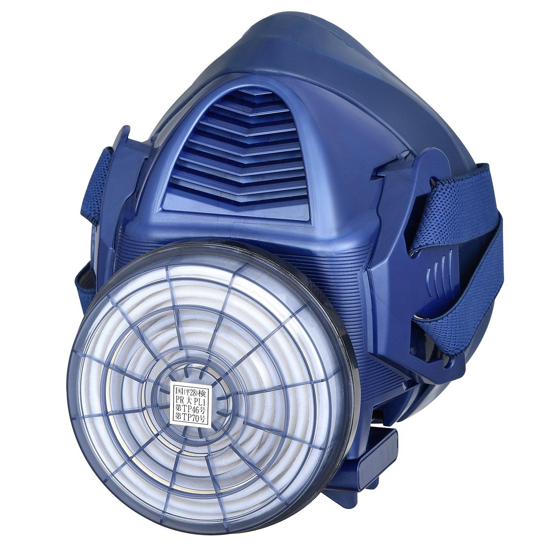 興研 電動ファン付き呼吸用保護具 サカヰ式 BL-321S 電池充電器付 388807 B071GCF4SC