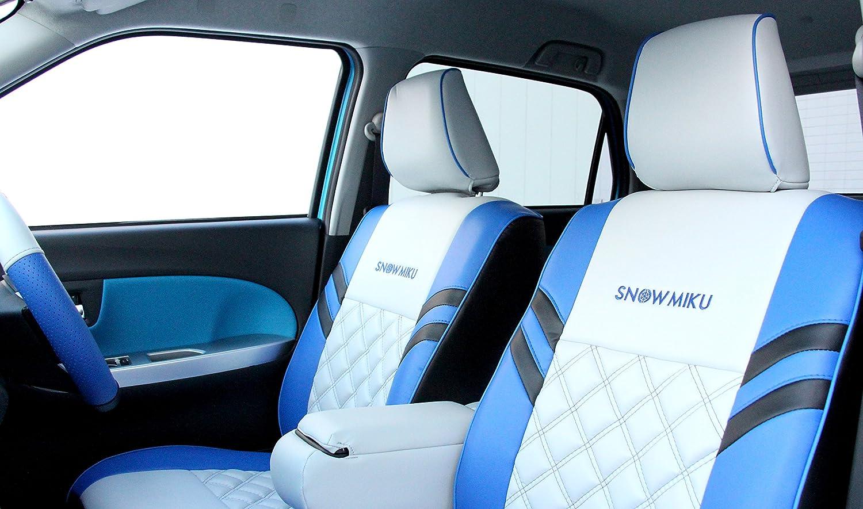 ダイハツ 雪ミク キャスト (DAIHATSU SNOW MIKU Edition CAST ) 専用 シートカバー (レザー仕様) 1台分(フロント2席+リヤセット) B01MRZBTBU  - -