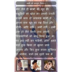 New urdu font sexy kahani